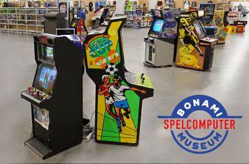 Retro Arcade competitie