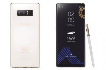 Samsung Galaxy Note 8 Limited Edition