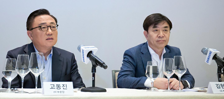 Samsung persbericht