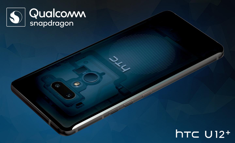 U12 smartphone
