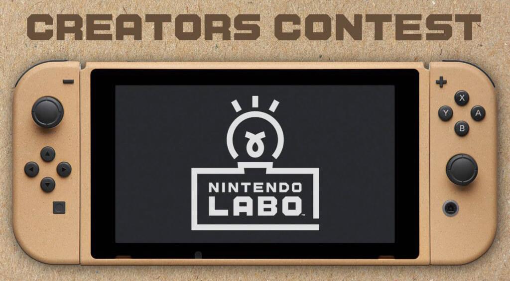 Win een Nintendo