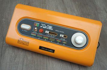 Nintendo retro spelcomputer