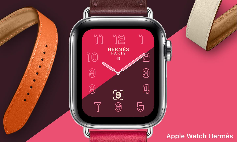Exclusieve smartwatch