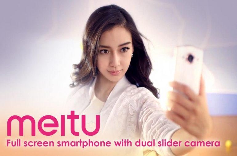 Meitu smartphone camera