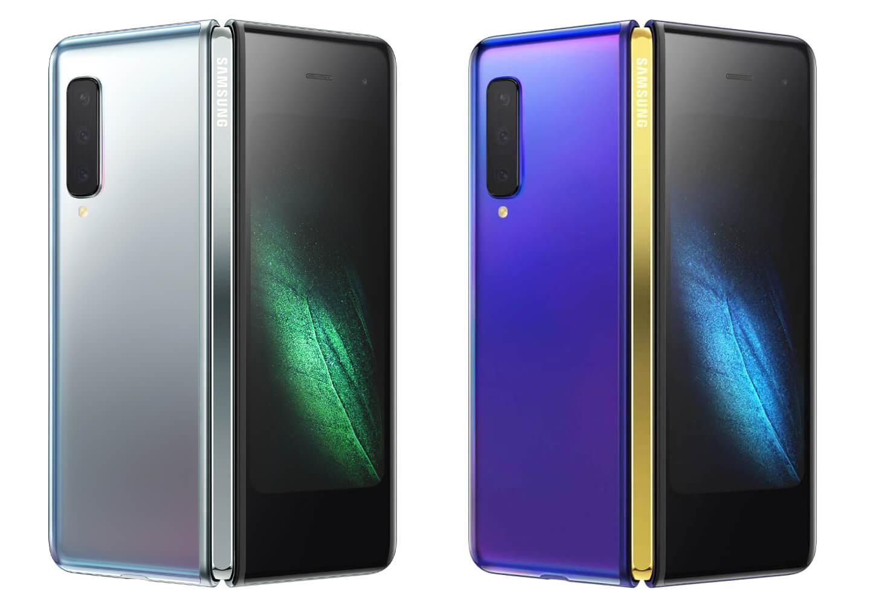 Prijzen opvouwbare smartphone