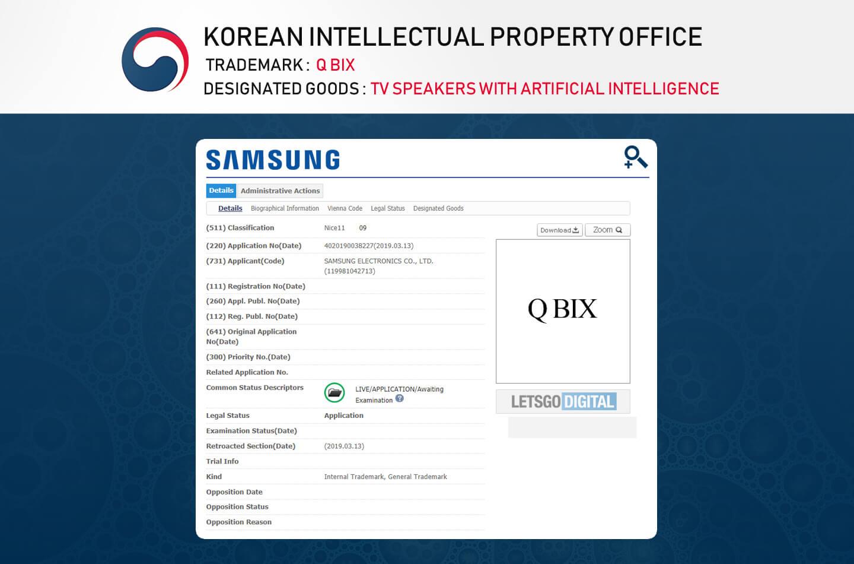 Samsung Q BIX