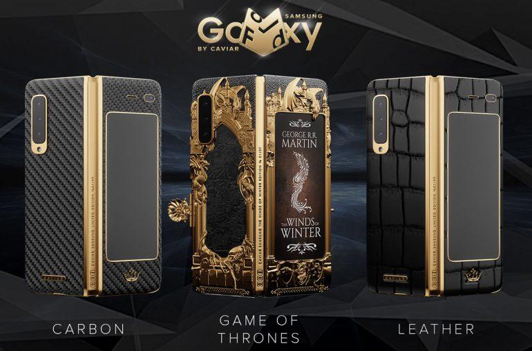 Samsung Galaxy Fold Limited Edition