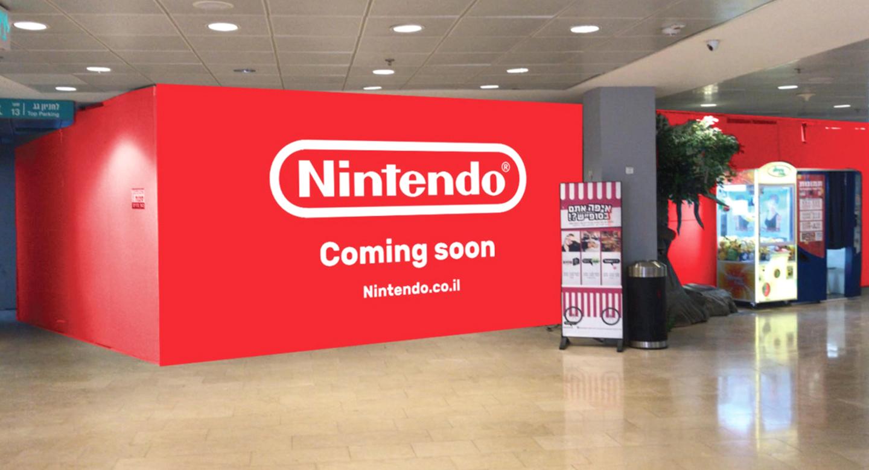 Nieuwe Nintendo game zone