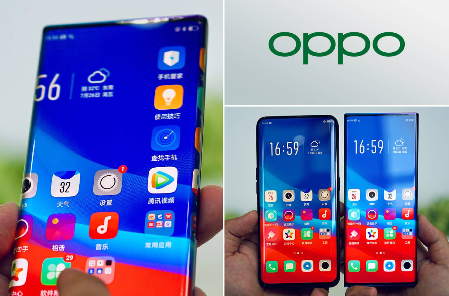 Oppo telefoon curved display