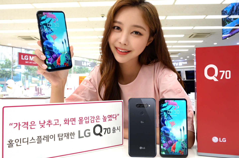 LG smartphone Q70