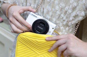 Canon EOS M200 systeemcamera