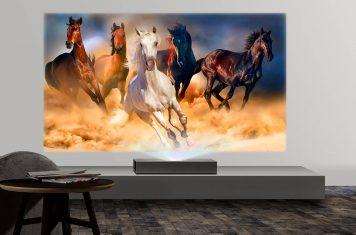 LG projector 4K korte afstand