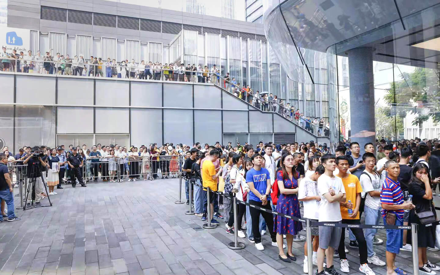 Huawei flagship store China