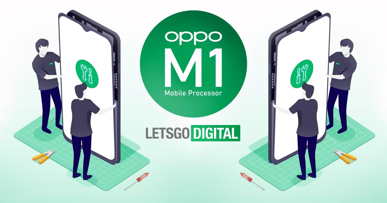 Oppo M1 chip
