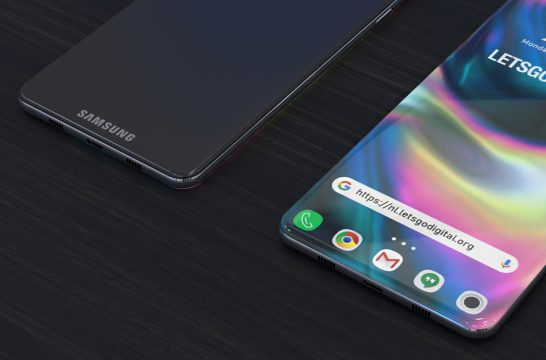 Samsung Galaxy S11 SAMOLED display
