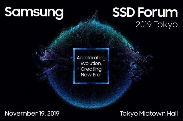 Samsung PlayStation 5 SSD memory