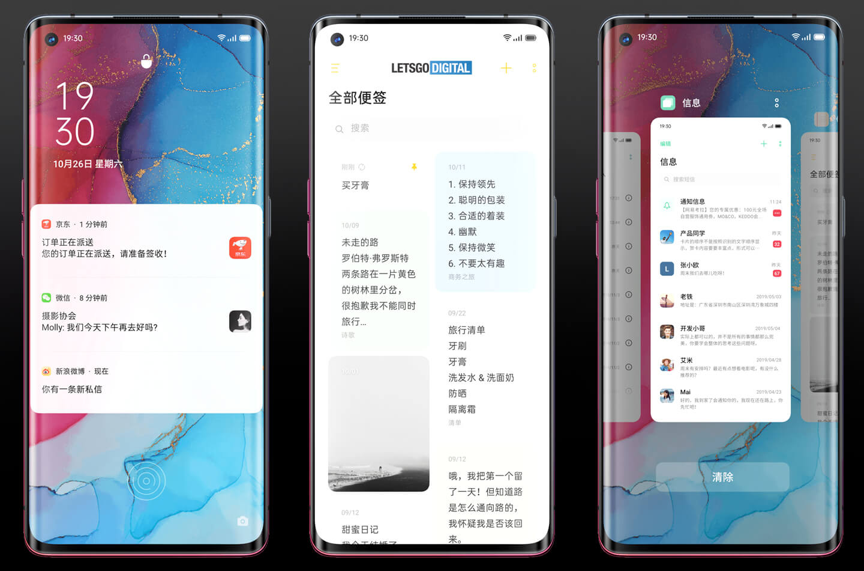 Nieuwste Oppo smartphone