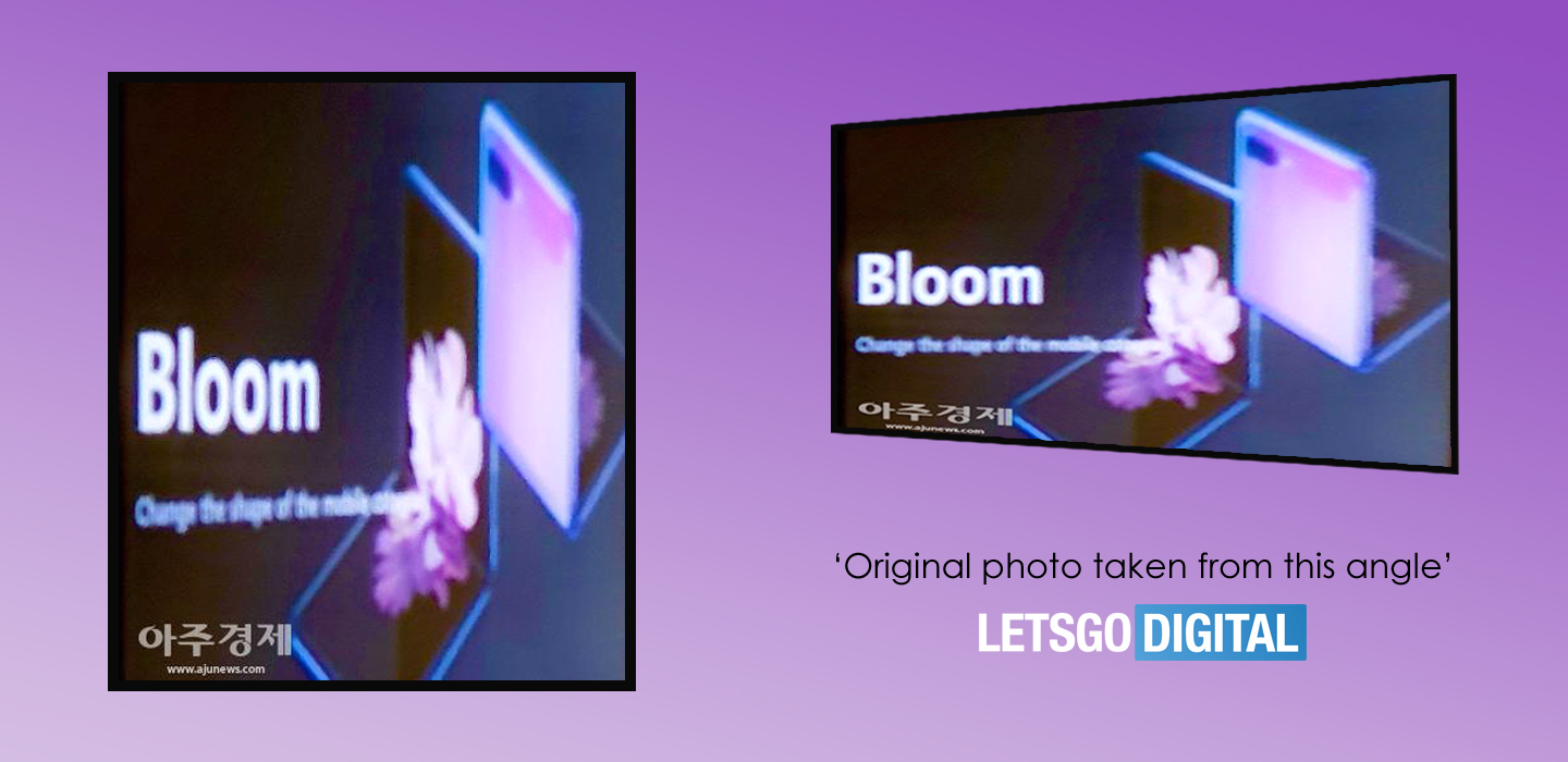 Galaxy Bloom telefoon