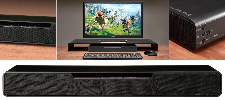 Panasonic Soundbar PC