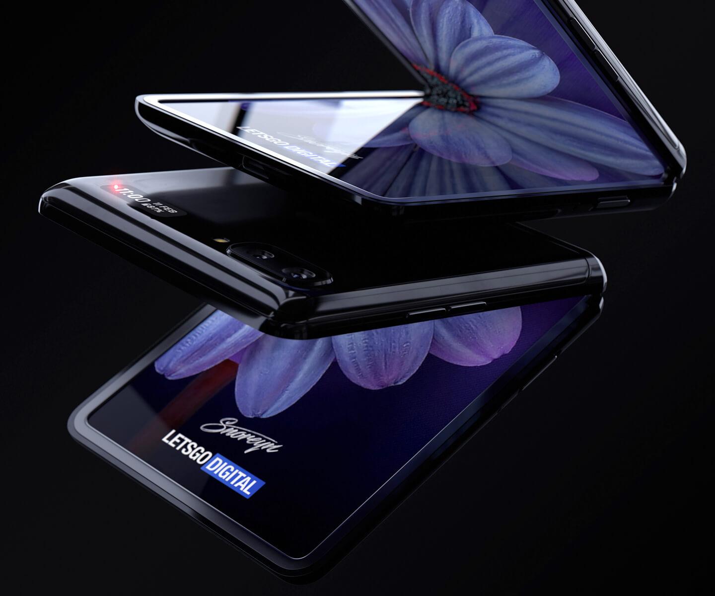 Samsung Galaxy Z Flip kopen