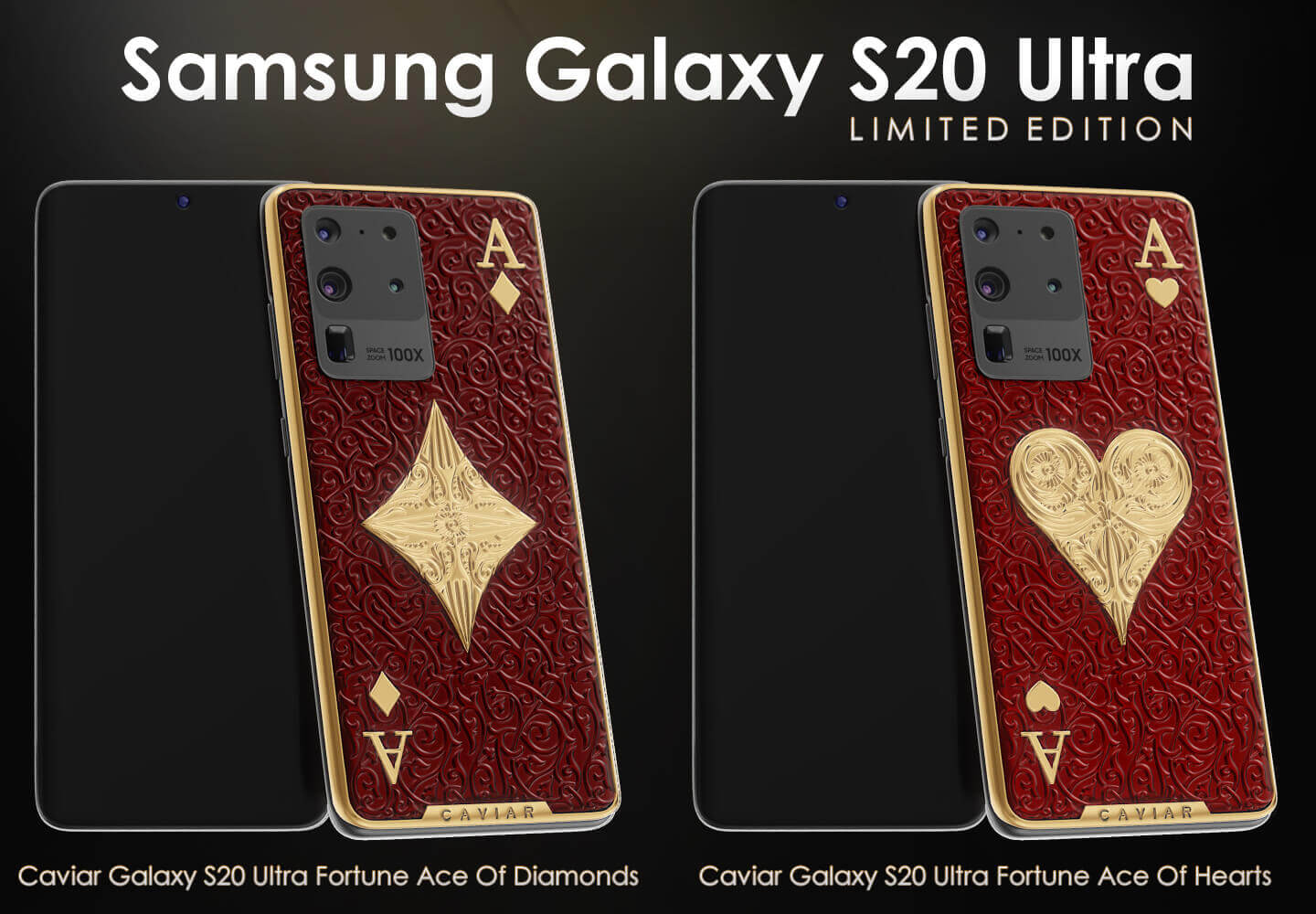 Galaxy S20 Ultra limited edition