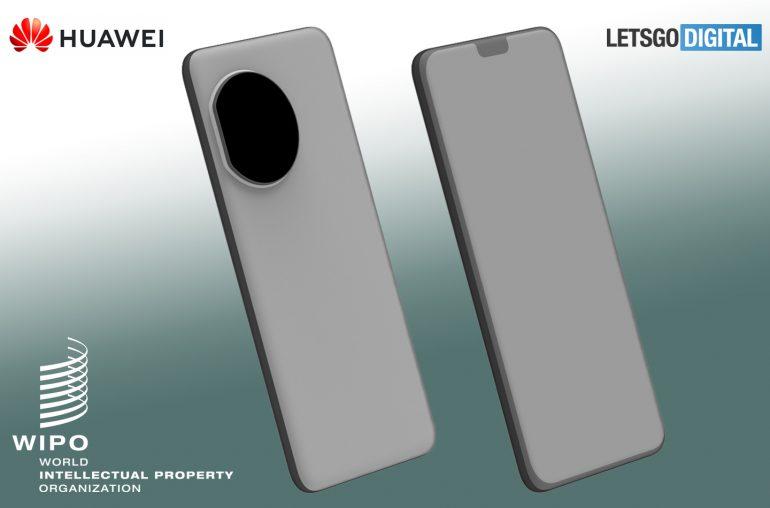 Huawei telefoon camera