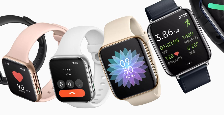 Oppo smartwatches 2020