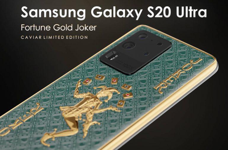 Samsung Galaxy S20 Ultra Limited Edition modellen