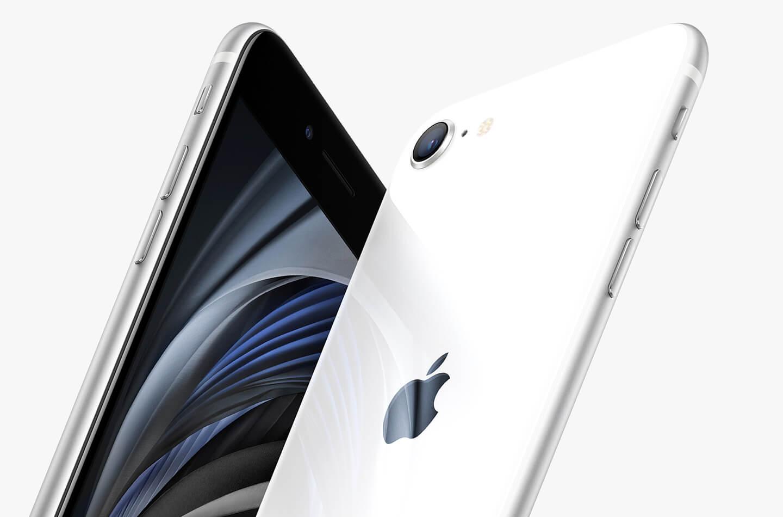 iPhone SE 2020 kopen