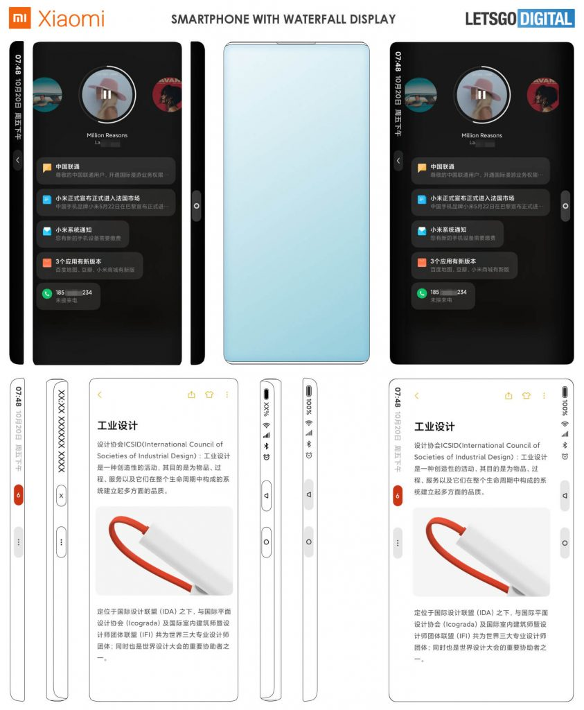"Xiaomi to introduce Quad-Curved ""Waterfall Display"" Concept Smartphone with Under-Screen Camera"