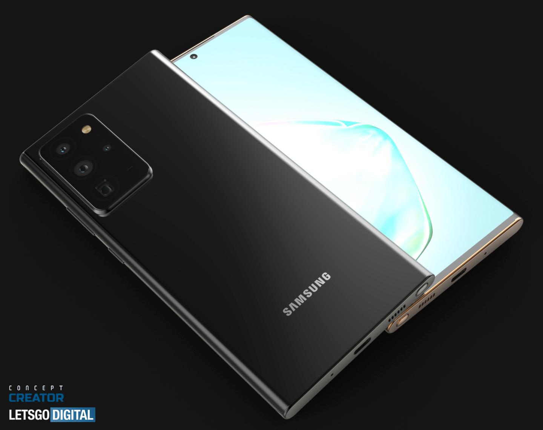 Samsung Galaxy Note 20 Ultra kopen