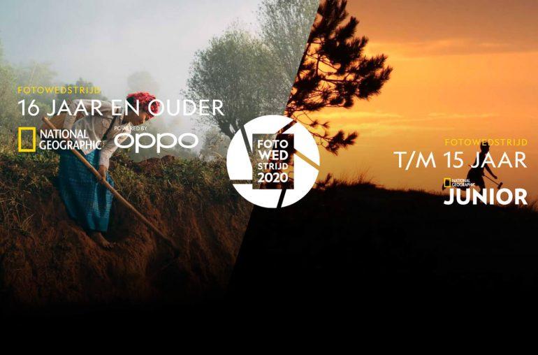 Oppo smartphone fotowedstrijd 2020