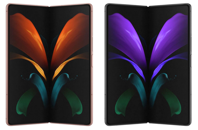 Samsung 5G opvouwbare smartphone
