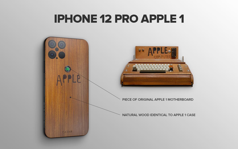 iPhone 12 Pro Lite