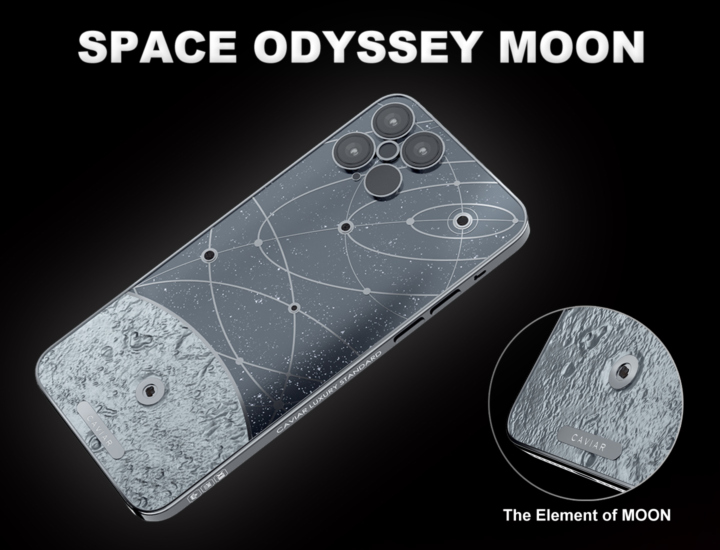 Space Odyssey limited edition smartphones