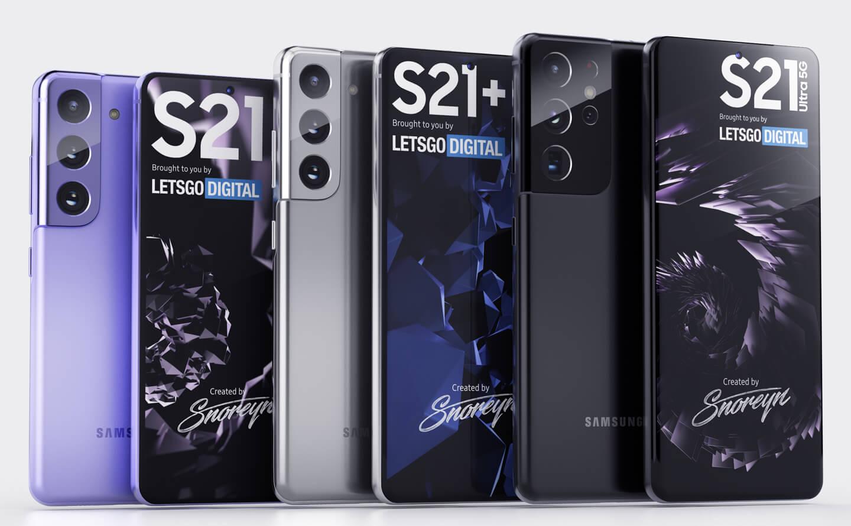 Galaxy S21 display formaten