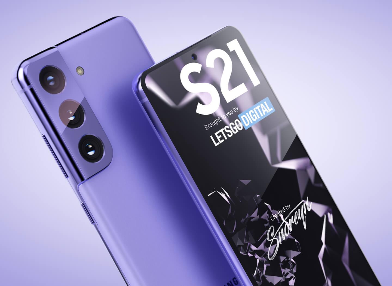 Galaxy S21 kopen