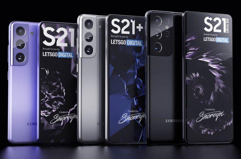 Samsung Galaxy S21 line-up