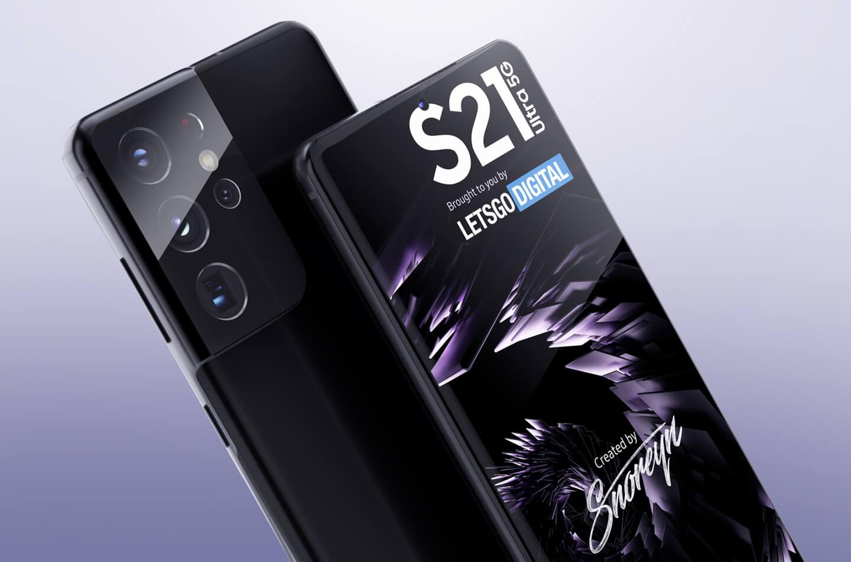 Samsung Galaxy S21 Ultra zoomcamera