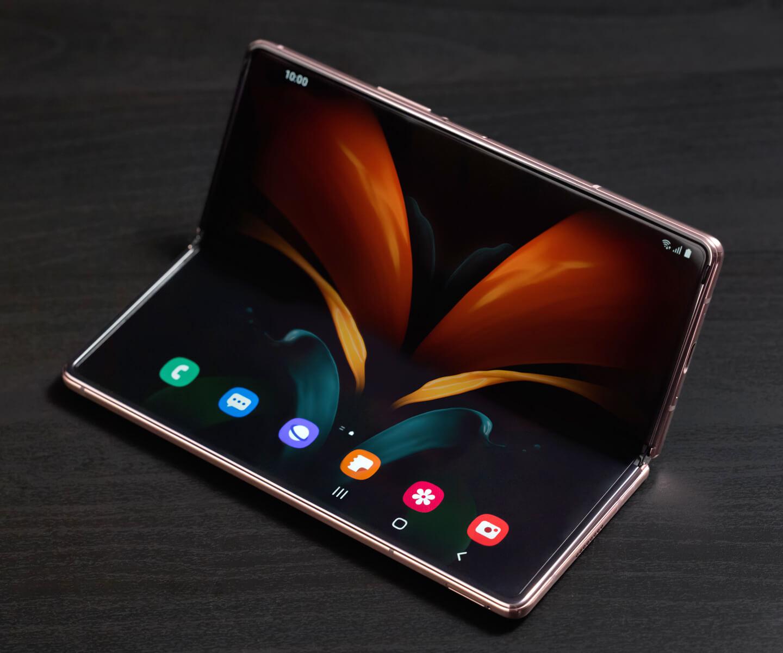 Samsung opvouwbare telefoon kopen