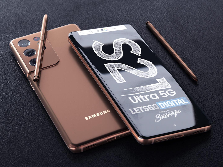 Samsung S-Pen S21 Ultra
