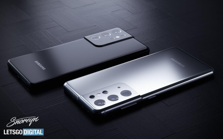 Samsung S21 los