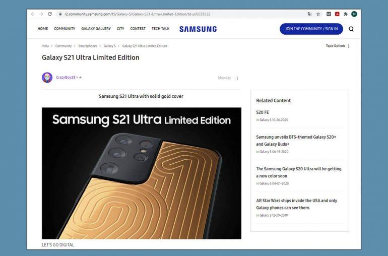 Samsung S21 NDA contract