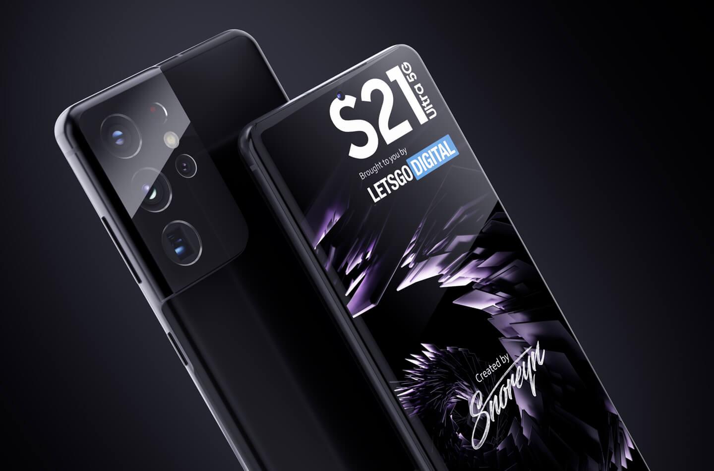 Samsung S21 Ultra smartphone