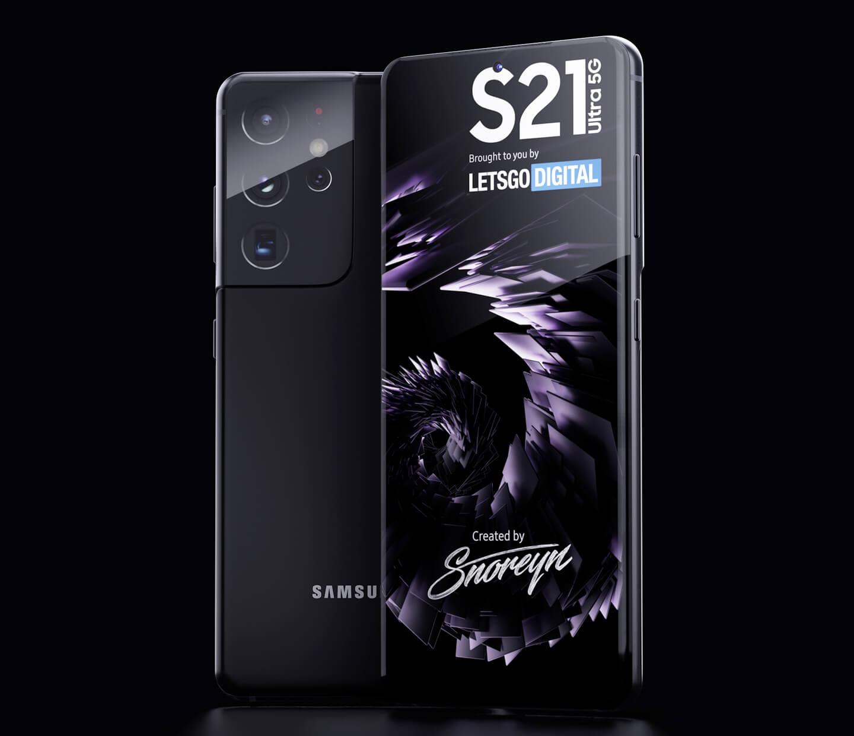 Samsung smartphone S21 Ultra