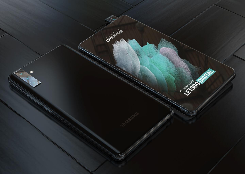 Samsung Galaxy A-serie 2021