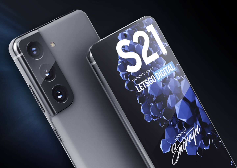 Samsung Glaxy S21 camera