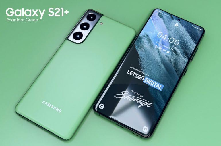 Samsung Galaxy S21 Plus Phantom Green