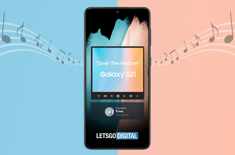 Samsung Galaxy S21 ringtone