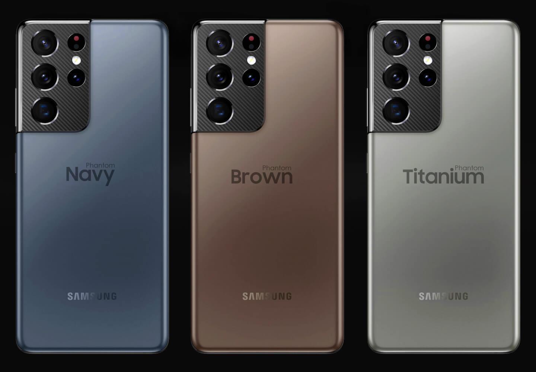 Samsung Galaxy S21 Ultra exclusieve kleurvarianten